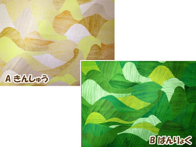 画像1: 再入荷【綿麻キャンバス】マウンテンビュー  naniIRO2015