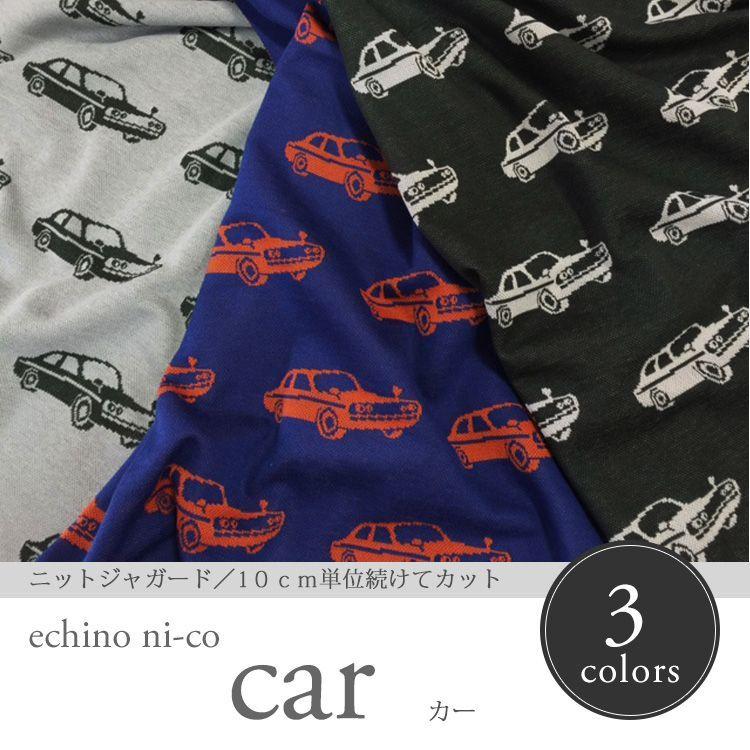 画像1: 【ニットジャガード】エチノ ニコ2016 カー echino ni-co 2016 car