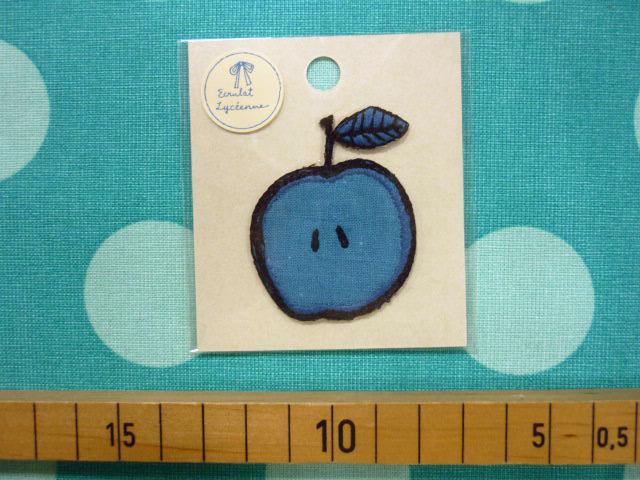 画像1: エクルラ ファブリックワッペン 【りんご/青】リンゴアイロン接着nyu02