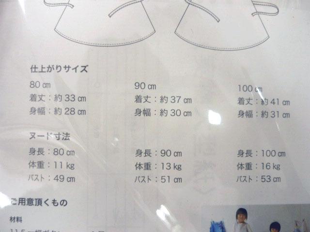 画像3: ▼【型紙】naniIRO フレアチュニック