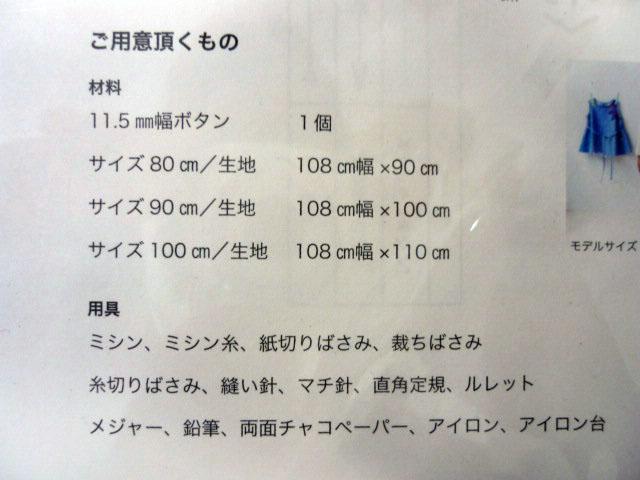 画像4: ▼【型紙】naniIRO フレアチュニック