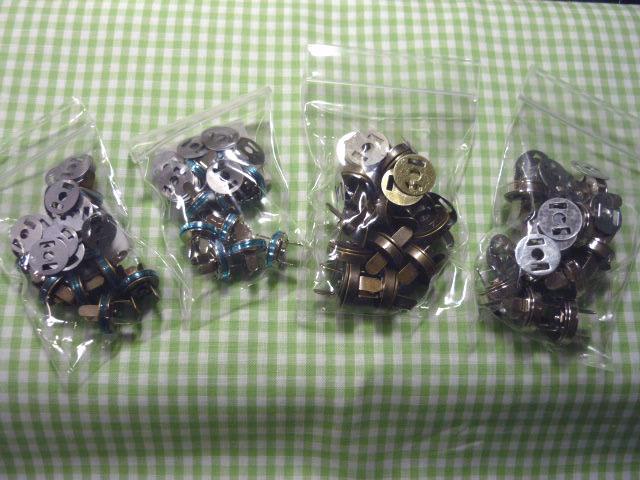 画像1: 【10個セット】マグネットボタン 15mm 2色よりお選び下さい。