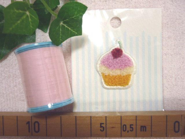画像1: §お気に入りベビー ボリュームワッペン【カップケーキ】