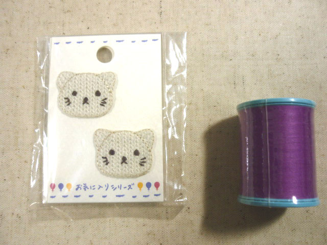 画像1: §ニットミニワッペン【シロネコ/白 猫】(アイロン接着タイプ)