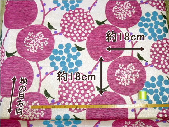 画像2: 【ジャガード】041802■約75cmハギレ ビッグベリー  ピンクの実 echino2013
