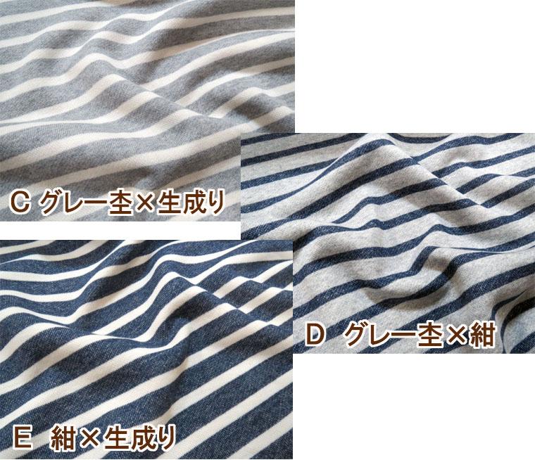 画像1: ボーダーニット トレーナー地 2色