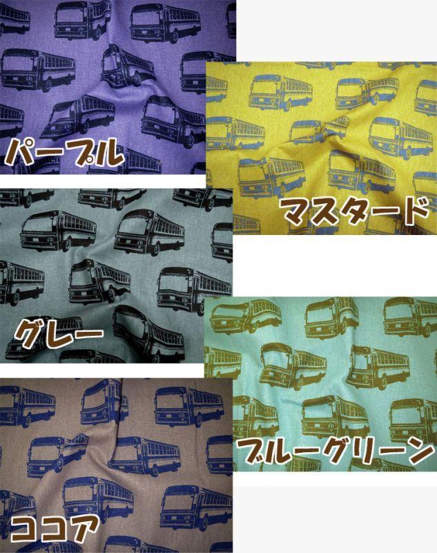 画像2: 【綿麻キャンバス】060016■約27cmハギレ  echinoバス パープルエチノbus