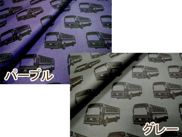 画像1: 【つやなしラミネート】2014バス echino ni-co エチノbus
