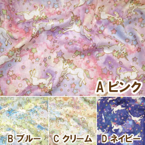 画像3: 【ダブルガーゼ】082700■約48cmハギレ ユニコーン柄 ピンク トレフル