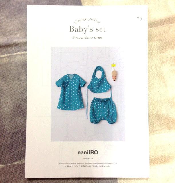 画像1: 【型紙】naniIRO Baby's set ベビー3点セット(じゅばん、パンツ、スタイ)
