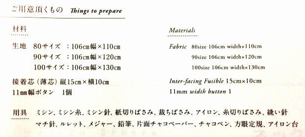 画像2: 【型紙】naniIRO  kids フレンチスリーブワンピース