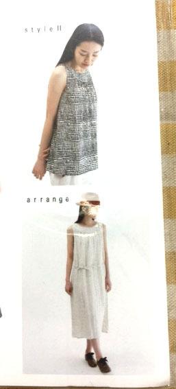 画像2: §【型紙】 mパターン研究所 大人サイズ カーブ衿ノースリーブワンピース