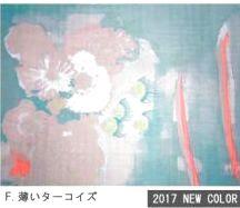 画像2: 【ダブルガーゼ】★約57cmパネル単位続けてカット★コモレビ【6色】naniIRO2016/2017