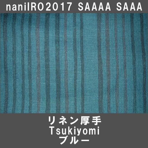画像1: 【リネン厚手】サーサー ツキヨミ/ブルーnaniIRO2017