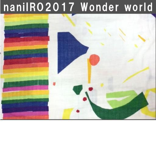 画像1: 【ダブルガーゼ】06403■約75cmハギレ ワンダーワールド ジョイ アイボリー地 naniIRO2017