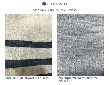 画像4: §【ガーゼ】091228■約30cmハギレサイドボーダーC/ダークブルーグリーン地×麻色ライン