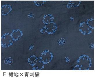 画像1: 【ダブルガーゼ】051615■約75cmハギレ ちょうちょとリース刺繍柄 E.紺地×青刺繍