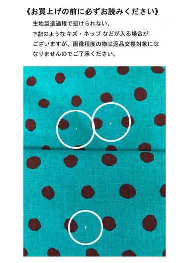 画像4: 【綿麻キャンバス】051500■約48cmハギレ NEW水玉 ターコイズ地×茶玉 echino2017