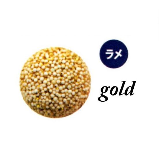 画像2: §ラルソンデザイン ボールクレイ 単色25g ゴールド