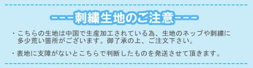 画像4: 【キャンバス】081700■約95cmハギレ echino刺繍 鹿グレー