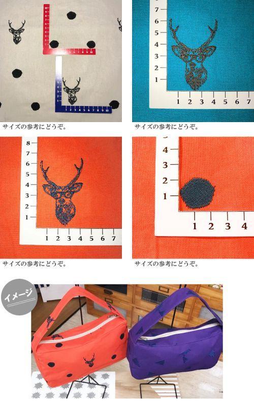 画像3: 【キャンバス】081700■約95cmハギレ echino刺繍 鹿グレー