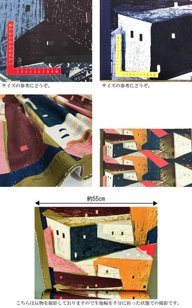 画像3: 【30ビエラ】◆2パネル(約70cm)ハギレ KESHIKI 大きな家