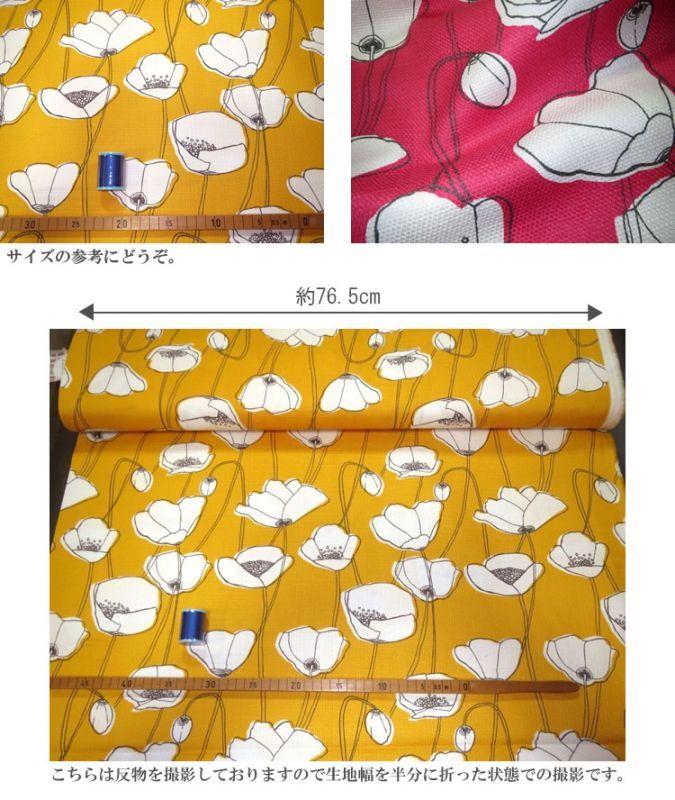 画像3: 【ダブル幅プリペラ】◆約50cmハギレ Finlayson フィンレイソン VALMU ヴァルム ポピー柄