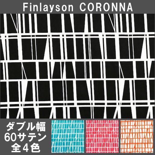 画像1: 【ダブル幅60サテン】◆約50cmハギレ Finlayson フィンレイソン CORONNA コロナ  北欧生地