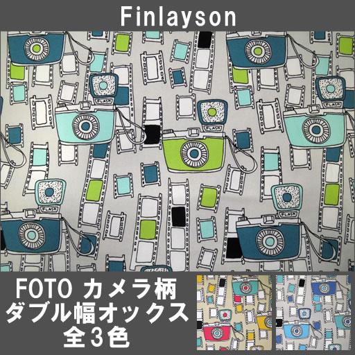 画像1: 【ダブル幅オックス】◆約50cmハギレ フィンレイソン カメラ柄 フォト Finlayson FOTO