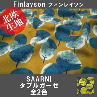 画像1: 【ダブルガーゼ】◆約50cmハギレ フィンレイソン 木の柄(2色)SAARNI Finlayson