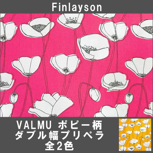 画像1: 【ダブル幅プリペラ】◆約50cmハギレ Finlayson フィンレイソン VALMU ヴァルム ポピー柄