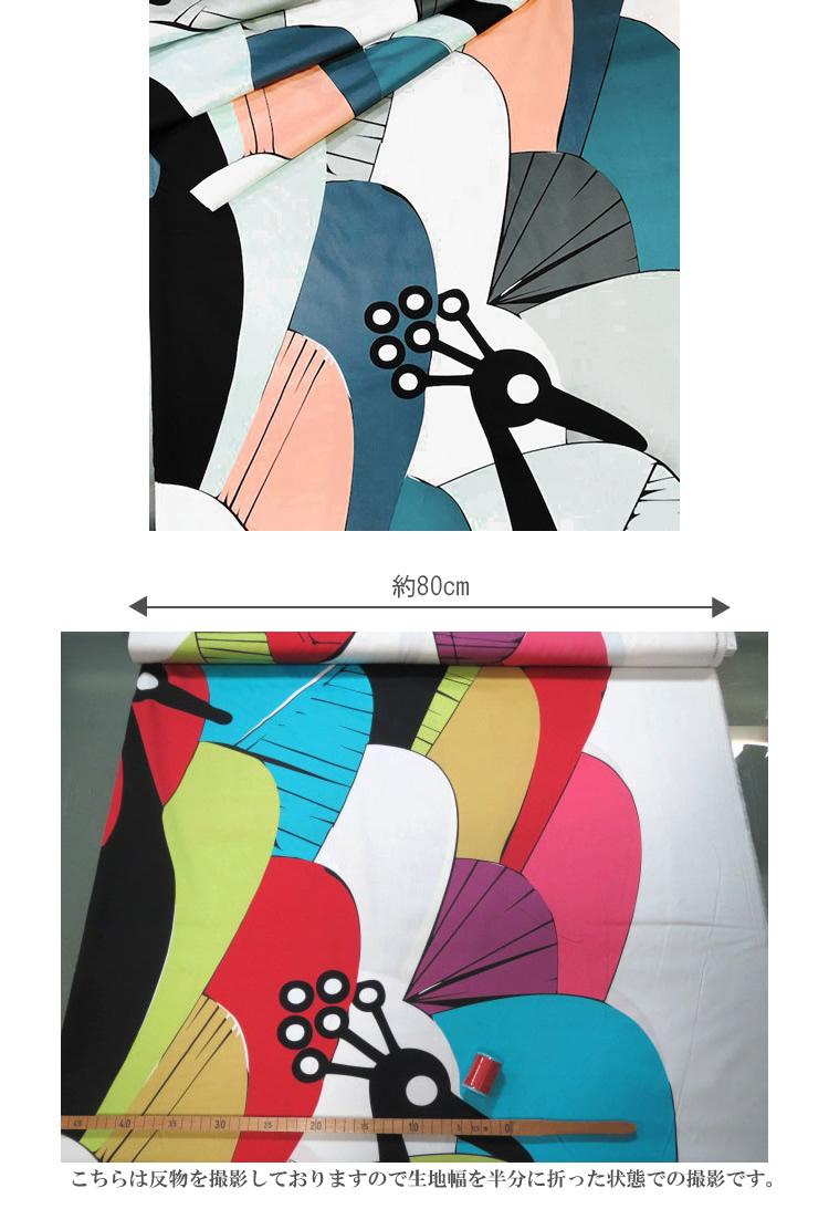 画像3: 【ダブル幅60サテン】◆約95cmパネルハギレ  フィンレイソン クジャク柄 ケイサリ Finlayson KEISARI