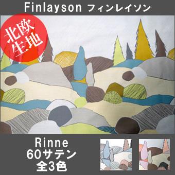 画像1: 【60サテン】◆約50cmハギレ フィンレイソン サイドボーダー風景柄 リンネ Finlayson Rinne