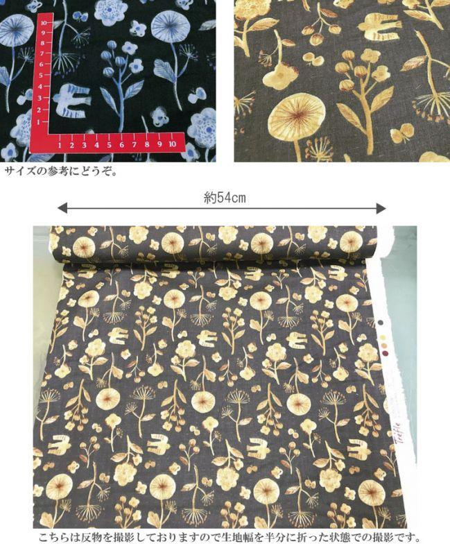 画像3: 【ダブルガーゼ】092605■約2mハギレ リトルボタニカル花と鳥 ライトグレー地