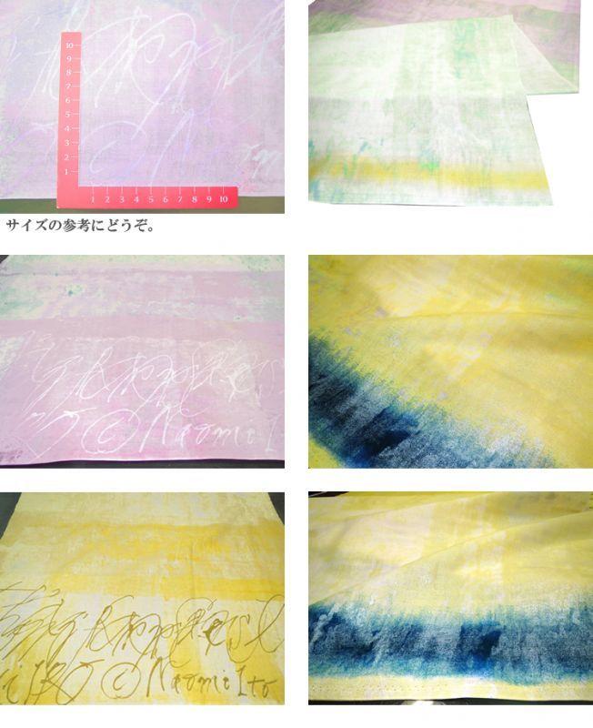 画像3: 【ダブルガーゼ】★約58cmパネル単位続けてカット★RIPPLE naniIRO2018 さざなみ