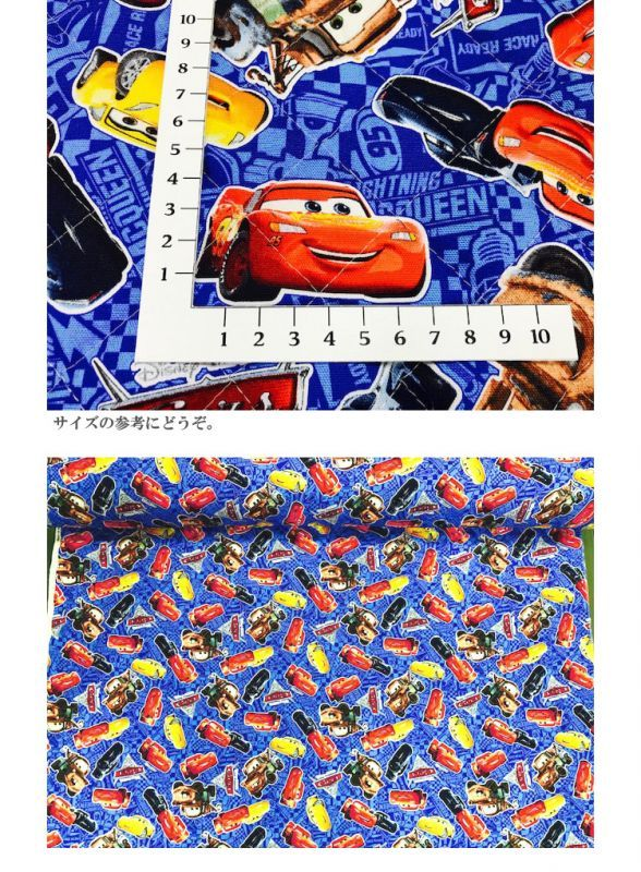 画像2: 【キルト】022802■約35cmハギレ  カーズ フラッグチェック模様 青