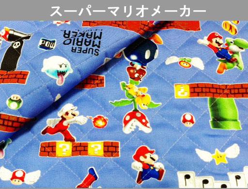 画像1: 【キルト】041115■約25cmハギレ マリオ  ゲームプレイ画面  ブルー
