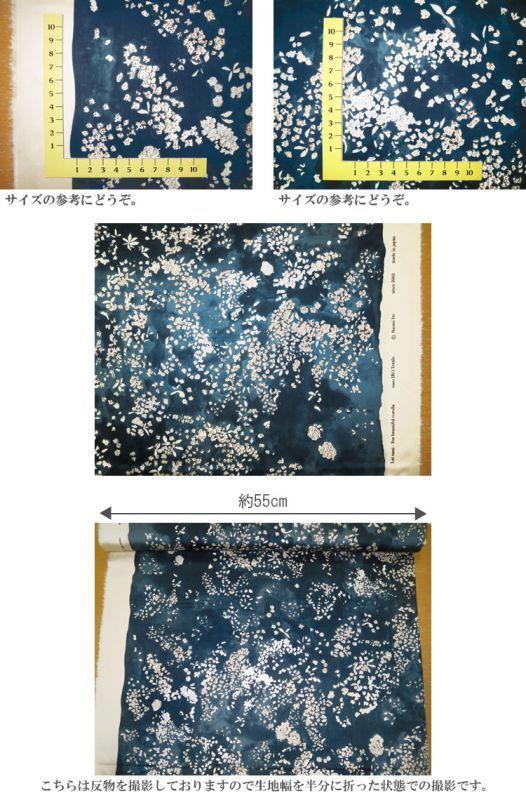 画像3: 【綿サテン】レイナニ Lei nani ディープブルー For beautiful corolla naniIRO2018