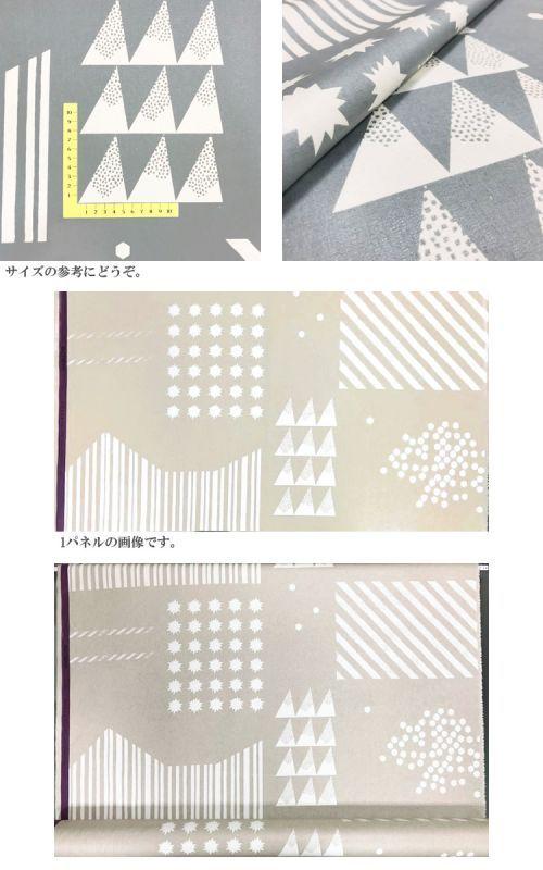 画像3: 【ラミネート】★約57cmパネル単位続けてカット★シェイプ ニュートラル&キラキラ echino2018 shape