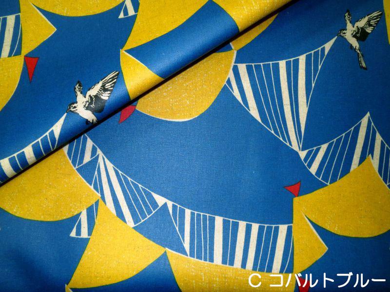 画像3: 【つやなしラミネート】フラッグ flag echino2016【3色】