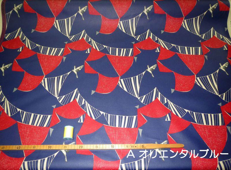 画像2: 【つやなしラミネート】フラッグ flag echino2016【3色】