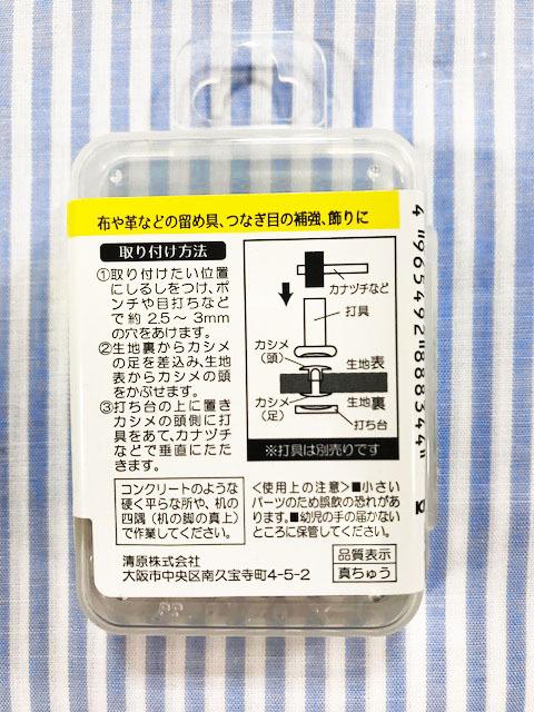 画像2: 【両面カシメ】 シルバー色 2サイズ:大・小  【メール便可能 ハンドメイド 材料】