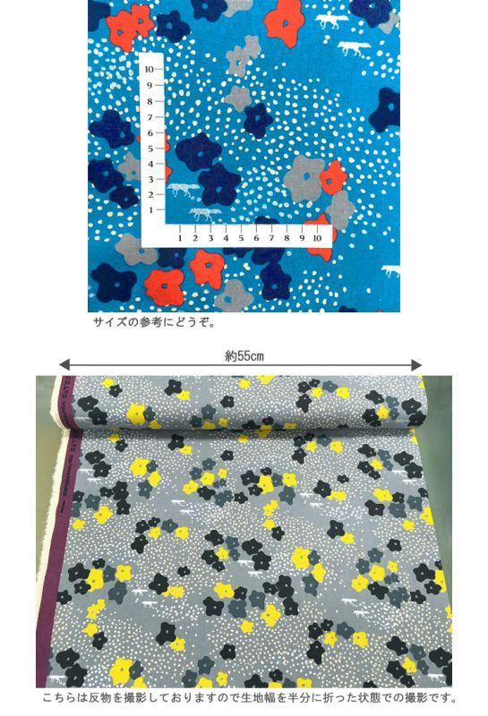 画像3: 【綿麻キャンバス】051702 ■約48cmハギレ フローレット 花畑の銀ぎつね  ブルー echino2018