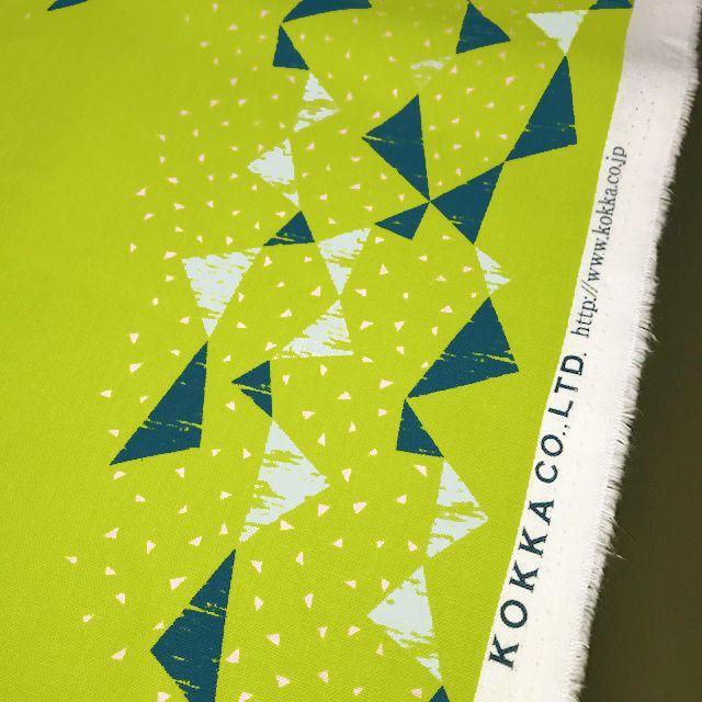 画像2: 【綿麻キャンバス】082408■約35cmハギレ トライアングル タユトウ黄緑