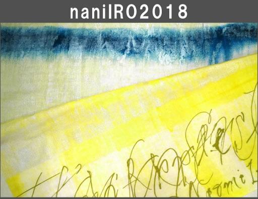 画像1: 【ダブルガーゼ】082602■約57cmハギレ RIPPLE naniIRO さざなみ イエロー