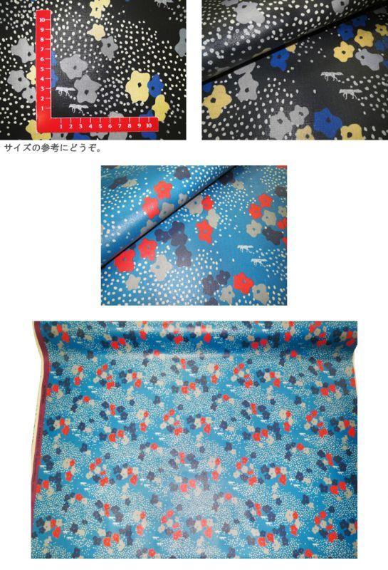 画像3: 【ラミネート】フローレット 花畑の銀ぎつね echino2018