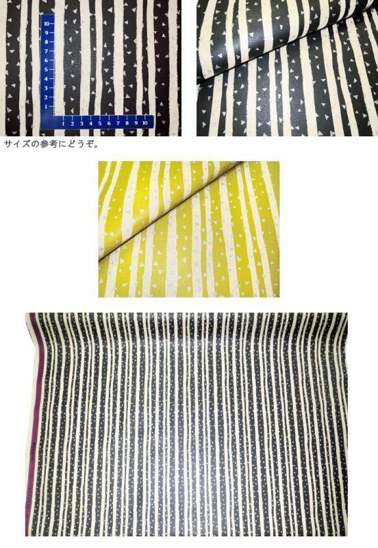 画像3: 【ラミネート】トゲ 手描き風ストライプに三角ラメ echino2018