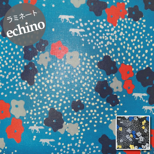 画像1: 【ラミネート】フローレット 花畑の銀ぎつね echino2018