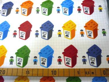 画像1: 【ラミネート】111701■約38cmハギレ 白地に並んだブロックBOX レゴ風柄★★