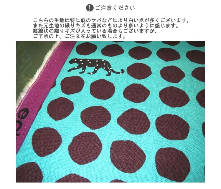 画像4: 【綿麻キャンバス】 panther パンサー echino 2018AW
